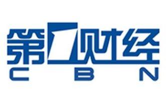 上海第一財經頻道