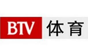 btv6体育频道,北京体育频道,北京电视台体育频道
