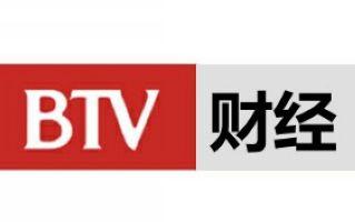 北京電視臺財經頻道