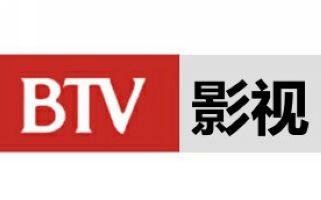 北京影視頻道