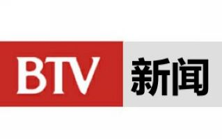 北京新聞頻道BTV9