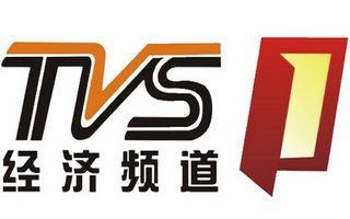 TVS1广东经济科教频道