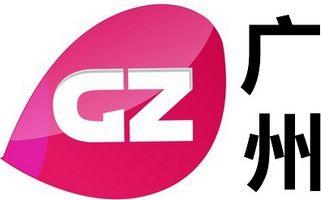 廣州電視臺綜合頻道
