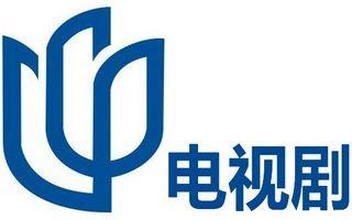 上海電視劇頻道