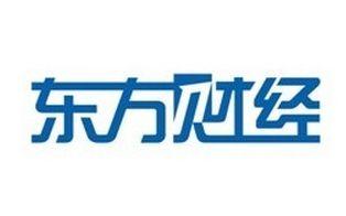 東方財經浦東頻道
