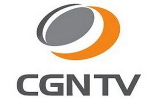 CGNTV中文台