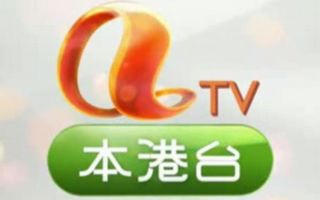 亞洲電視香港本港臺