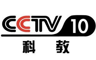CCTV10