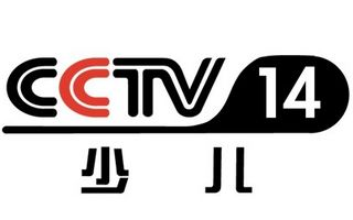 CCTV14