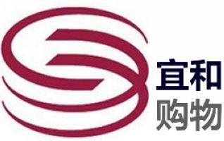 深圳宜和購物頻道
