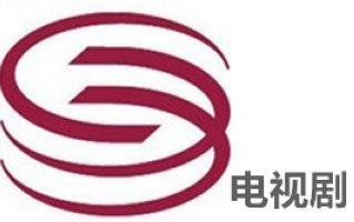 深圳電視劇頻道