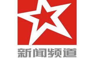湖南長沙新聞頻道