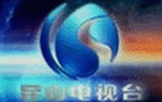 昆山新聞綜合頻道