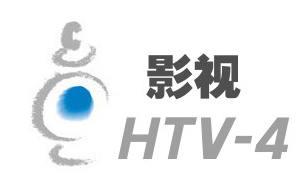 杭州影視頻道