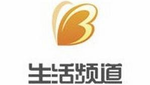 杭州生活頻道