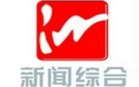 蕪湖新聞綜合頻道
