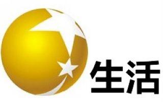遼寧生活頻道