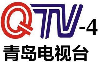 青岛休闲资讯频道qtv4
