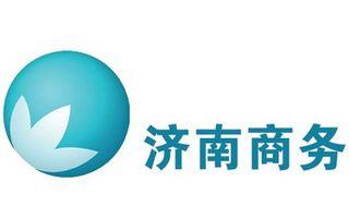 济南商务频道