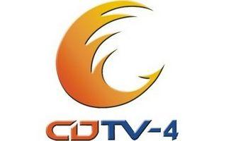 成都影視文藝頻道cdtv4