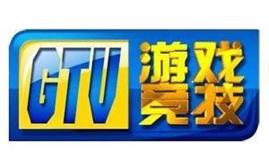 GTV游戏竞技频道