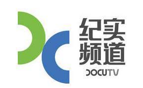 上海电视台纪实频道