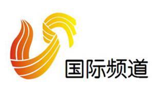 山东国际频道