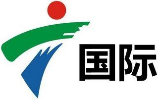 廣東國際頻道