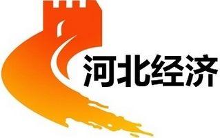 河北电视台经济频道