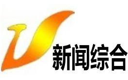 唐山新聞綜合頻道