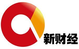 重慶財經頻道