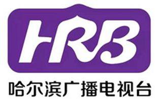 哈尔滨娱乐频道