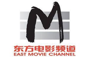 上海東方電影頻道