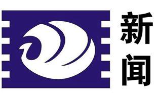 荊州新聞頻道