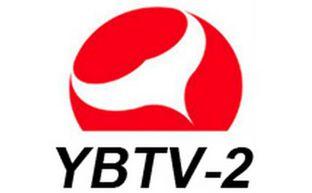 延邊二套漢語綜合頻道