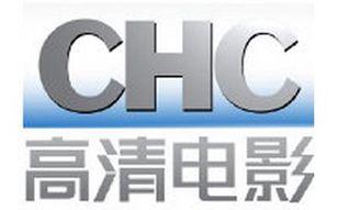 CHC高清電影頻道