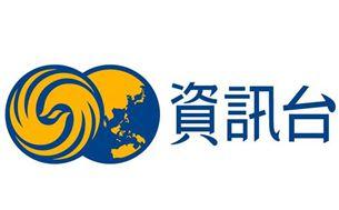 香港鳳凰衛視資訊臺