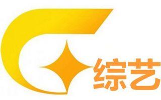 廣西綜藝旅游頻道