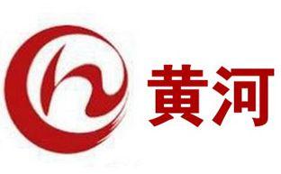 山西黃河新聞頻道