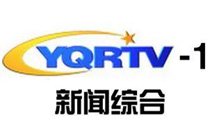 陽泉新聞綜合頻道