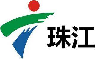 廣東電視臺珠江頻道