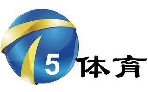 天津體育頻道