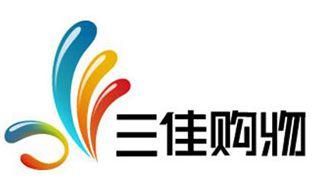 天津三佳購物頻道