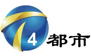 天津都市频道
