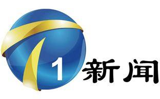 天津新聞頻道