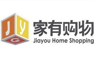 贵州电视台家有购物电视购物