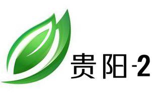 贵阳2频道经济生活频道