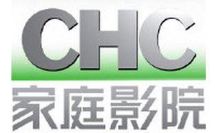 CHC家庭影院頻道