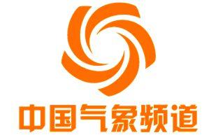 中國氣象頻道
