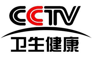 CCTV衛生健康頻道
